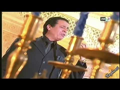Mohamed Al Ghaoui - محمد الغاوي ـ الغربة و العشق الكادي