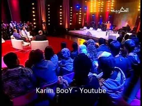 Cheb Bilal - Ya Rabi Amine / الشاب بلال - يا ربي أمين
