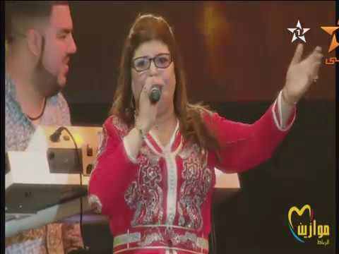Najat Tazi 2016 / Live Mawazin Rabat