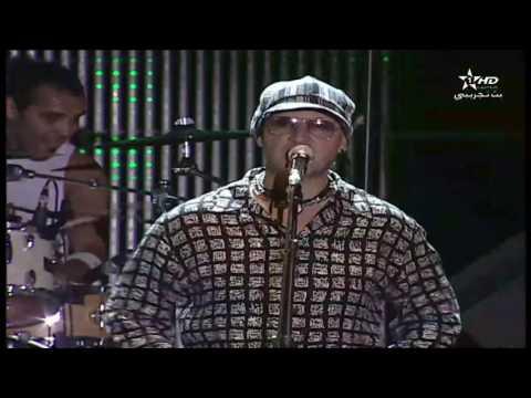 Cheb Bilal - Derja Derja / الشاب بلال - درجة درجة