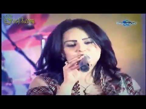 Nadia Laaroussi - Waadi ch7al Bkit - نادية العروسي