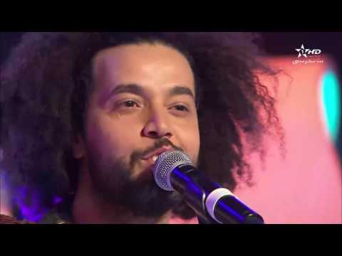 Abdelfattah Grini 2016 - Bard o skhon / عبد الفتاح الجريني - بارد و سخون
