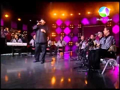 Hajib Chaabi Nayda حجيب كشكول شعبي