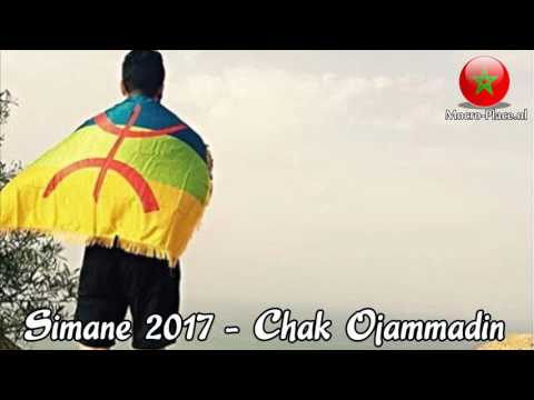 Simane 2017 - Chak Ojammadin