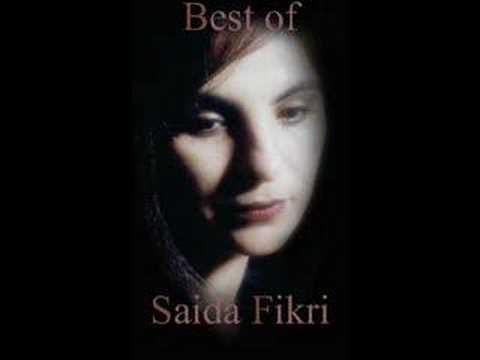 saida fikri(سعيدة فكري ( سالوني عن العذاب
