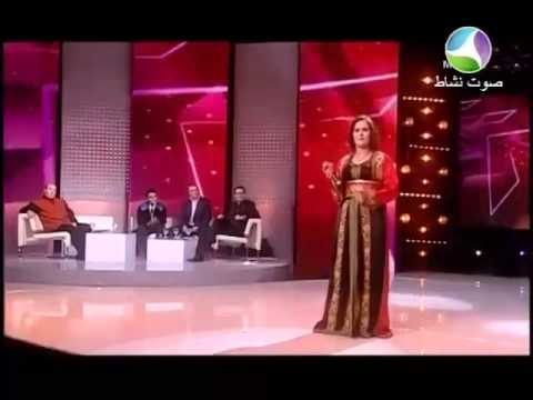 Najat Al Hoceima Sur 2m