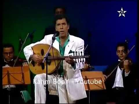 Abdelwahab Doukali - El Telt El Khali / عبد الوهاب الدكالي - الثلث الخالي
