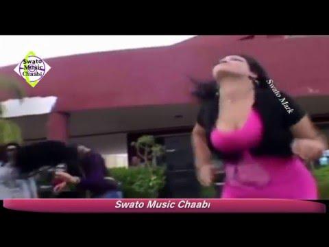 Chaabi Marocain / Najib / رقص شعبي