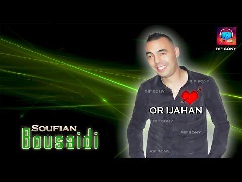 sofian bous3idi 2015 / or ija7an - rif music 2016