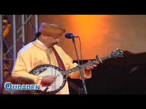 OUDADEN / IMNAA LFIRAQ / Tachelhit Music / Tamazight Maroc