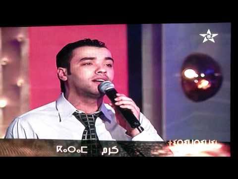 Karam Nador Live